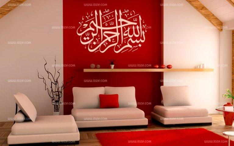 photo stickers muraux arabe