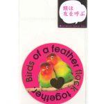 Stickers muraux kawaii