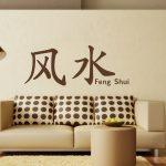 Stickers muraux feng shui