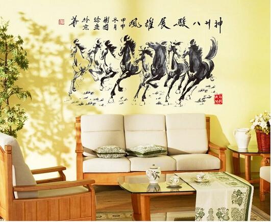 photo stickers muraux feng shui