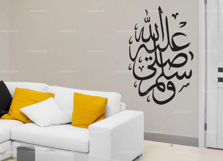 photo deco stickers islam