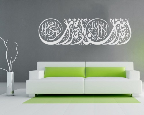 photo deco stickers islam