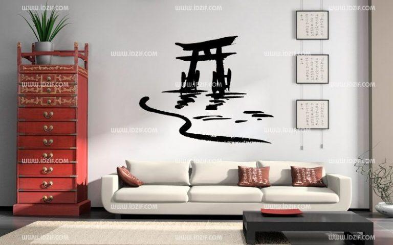 photo deco stickers zen