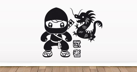 photo stickers muraux ninjago