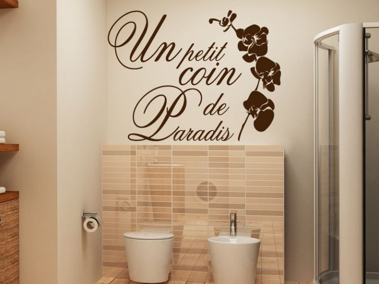 photo stickers muraux wc