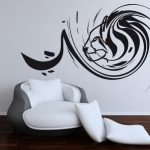 Deco sticker calligraphie