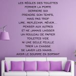 Stickers muraux toilettes