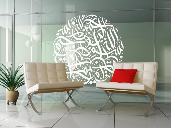 photo deco stickers musulman