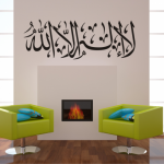 Stickers muraux islam