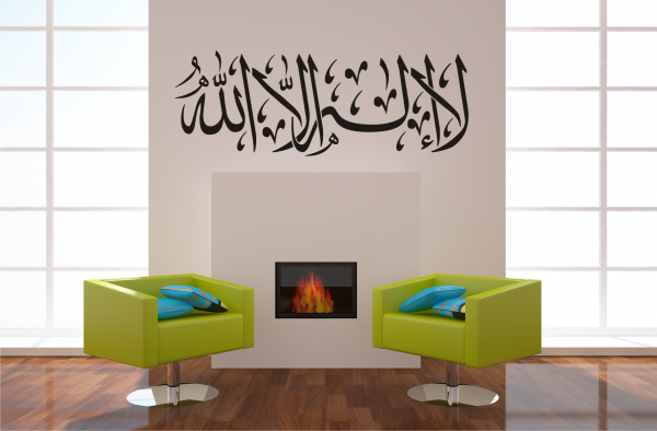 photo stickers muraux islam