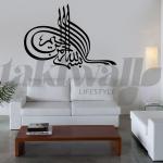 Stickers muraux en arabe