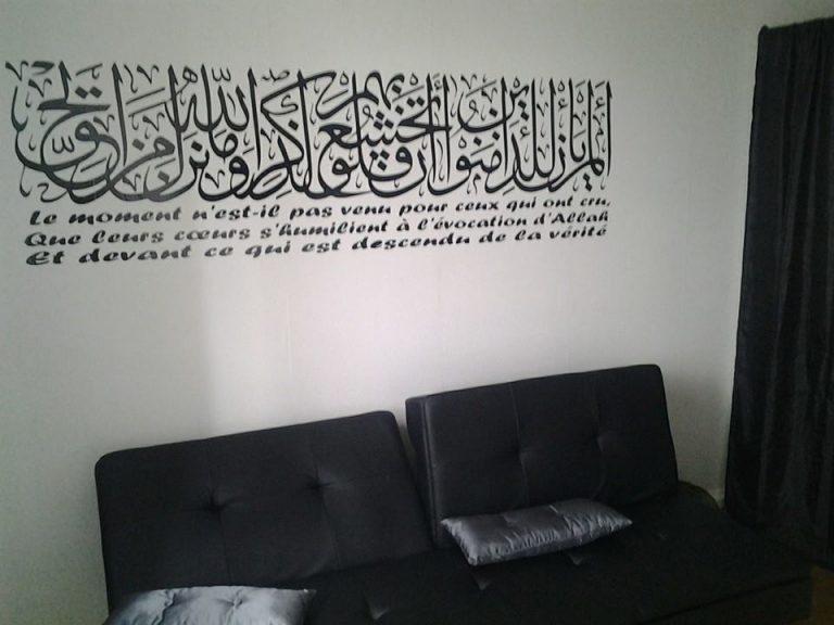 photo stickers muraux en arabe